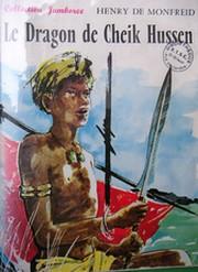 dragon_cheik_hussein